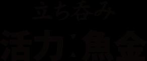 logo_wa_15