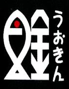 logo_wa_17