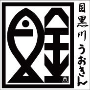 logo_wa_16
