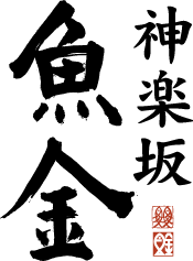 logo_wa_18