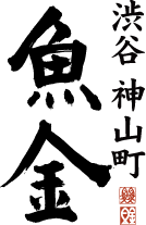 logo_wa_5
